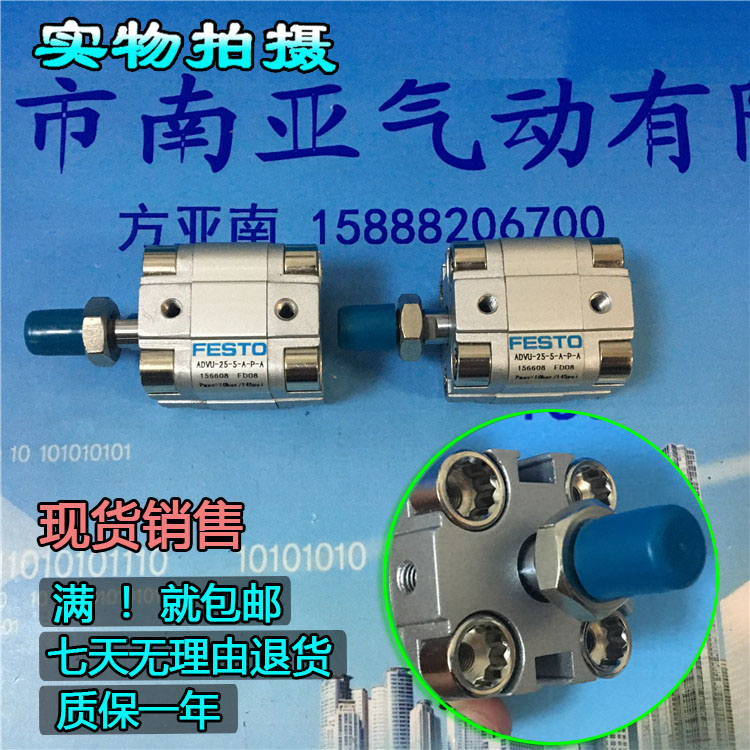 ADVU-25-5-A-P-A ADVU-25-10-A-P-A ADVU-25-15-A-P-A ADVU-25-20-A-P-A ADVU-25-25-A-P-A FESTO Compact cylinders pneumatic