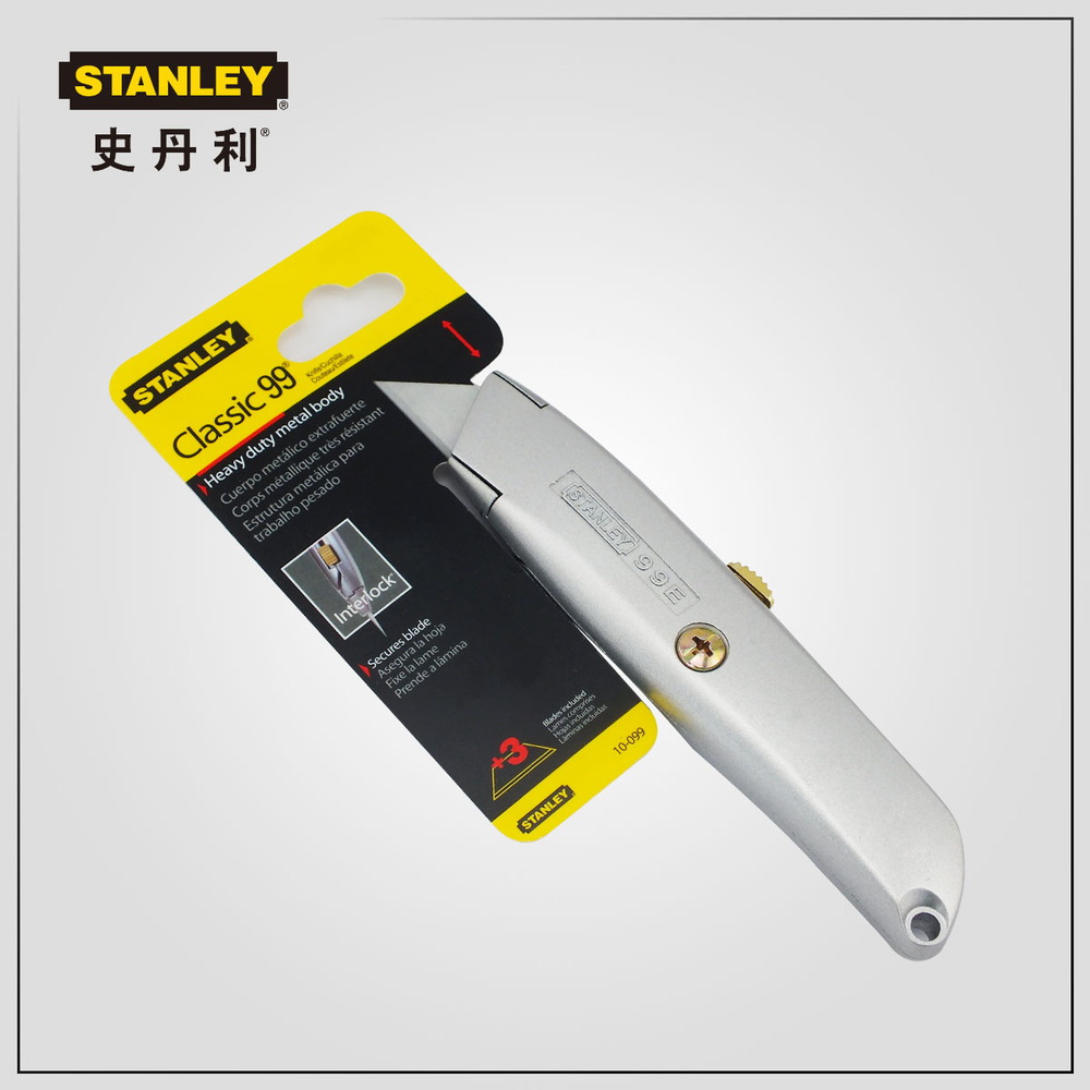online shop stanley tools import utility knife folding knife wallpaper knife wallpaper knife chisel carpet cutter aliexpress mobile