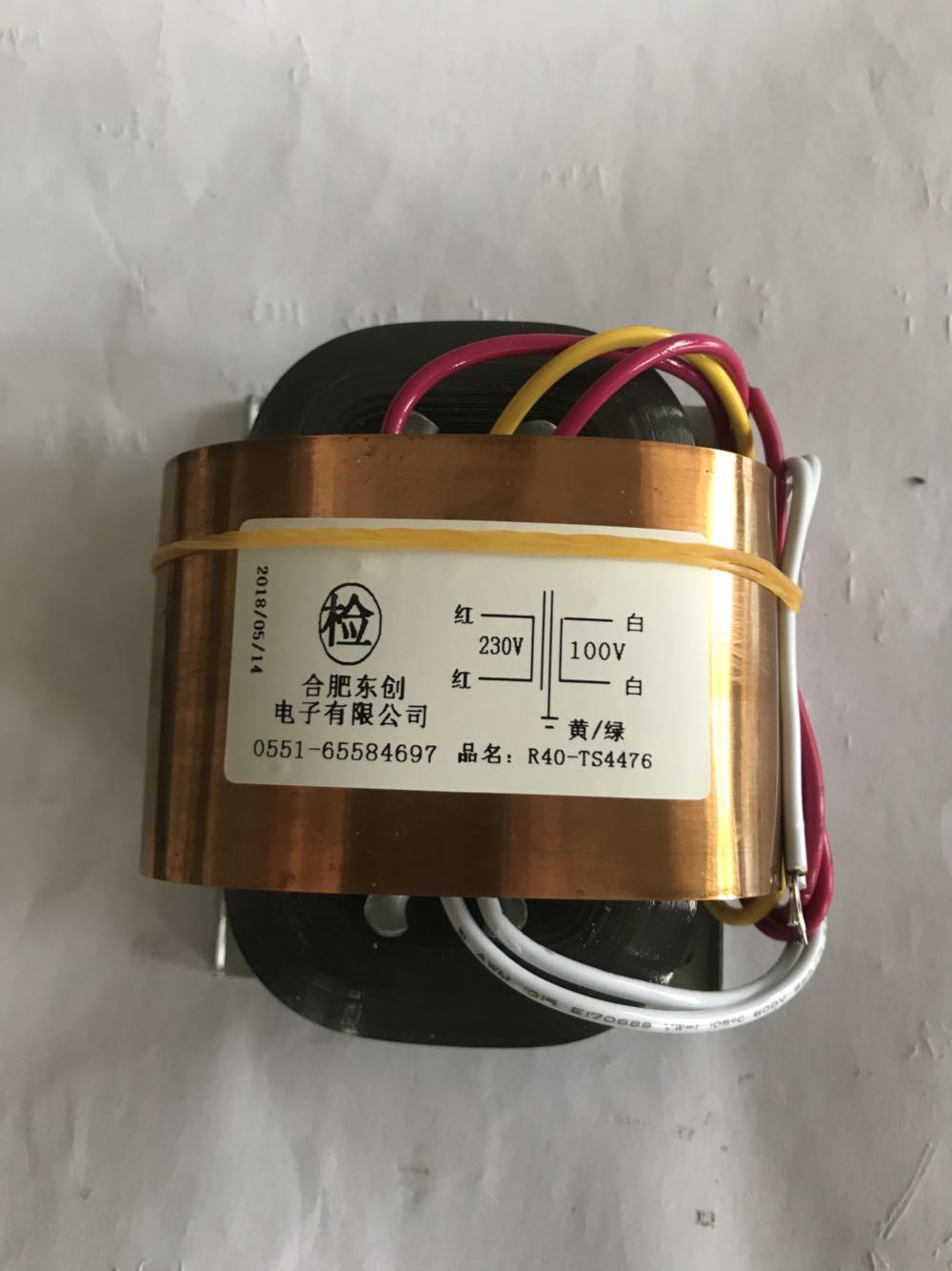 100V 0 5A R Core Transformer 50VA R40 custom transformer 230V copper shield output for Pre