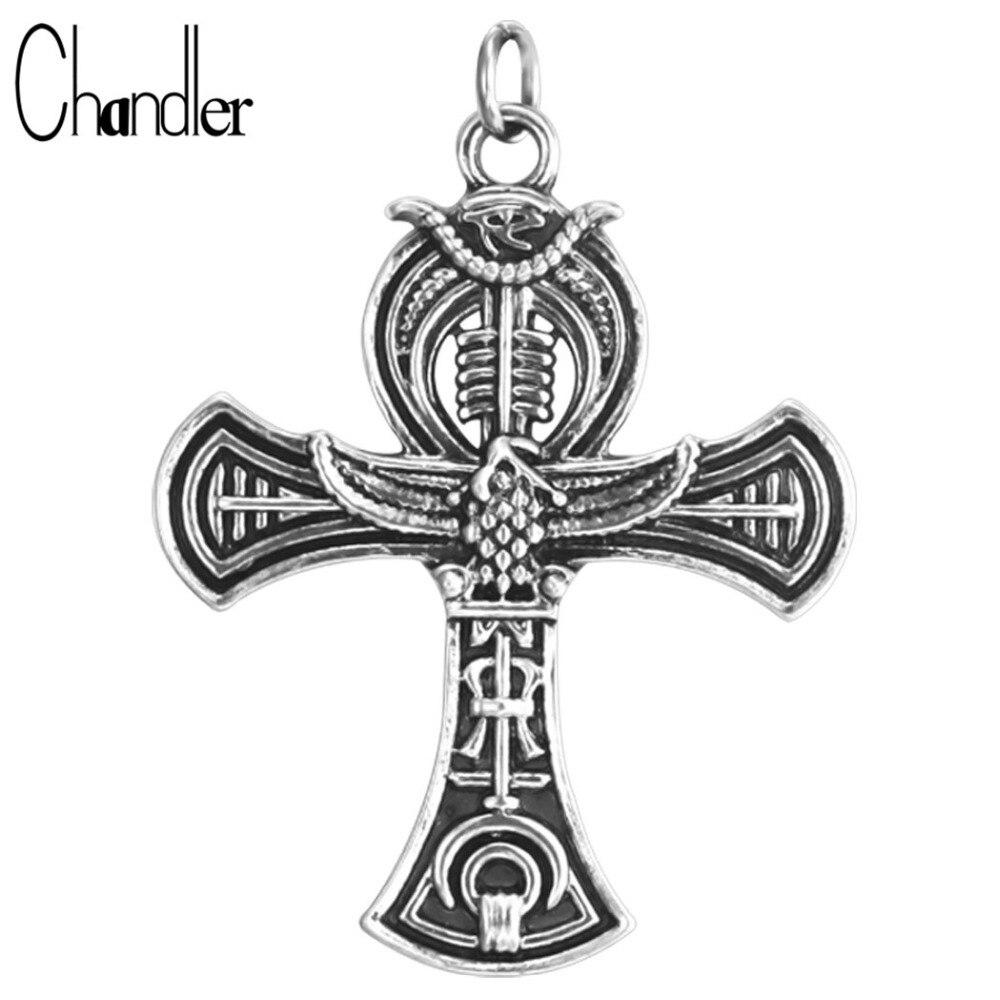 20pcs Antique Bronze Alloy Jesus Cross Charms Pendants Jewellery Findings 51237