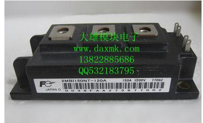 Free shipping!100%New and original   2MBI150NT-120A free shipping 100%new and original skm75gd124d