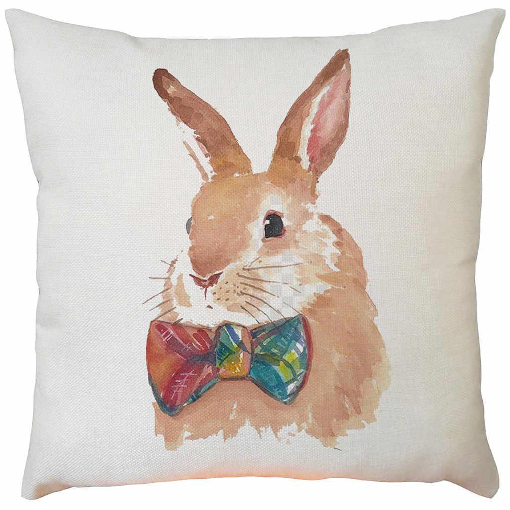 أرنب عيد الفصح أريكة سرير المنزل الديكور مهرجان كيس وسادة غطاء وسادة المنزل الديكور جودة عالية