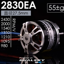 DUALSKY XM2830EA Brushless Motor 2000KV/ 1540KV/ 1210KV/ 1095KV/ 980KV for Fixed Wing RC Airplane стоимость