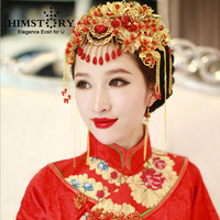 Himstory Luxurious Vintage Chinese Traditional Wedding Hair Jewelry Gold Color Queen Hairwear Phoneix Coronet Hair Accessory