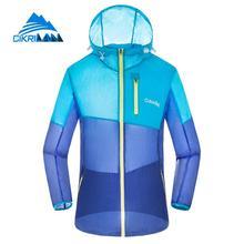 New Lightweight Sun Protection Anti-uv Outdoor Sport Hiking Jacket Men Quick Dry Hoodie Beach Sunscreen Fishing Climbing Coat