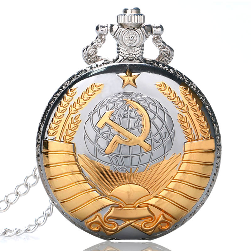 Cool Silver & Golden Soviet Union Communist Badge Sickle Hammer Case Fob Pocket Watch with Necklace Chain for Men Women Gift