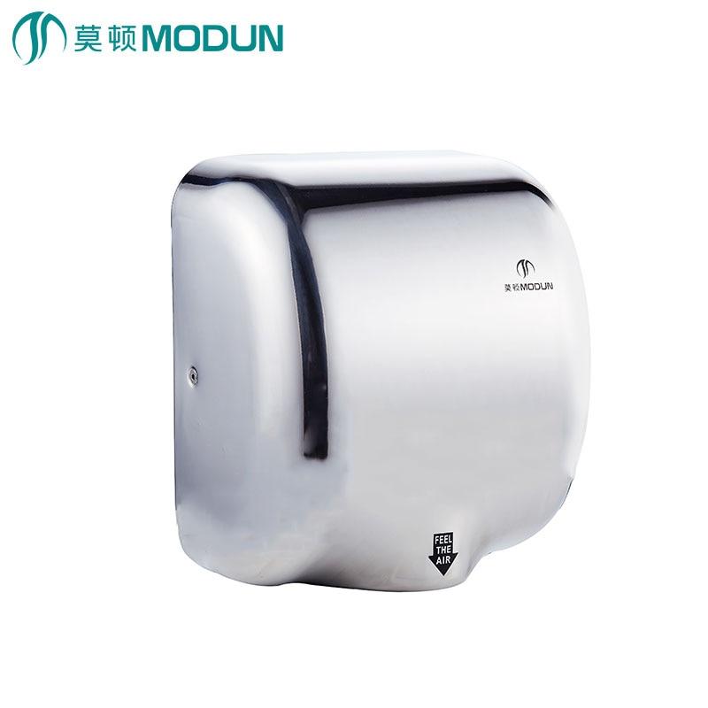 Modun marca secador de mão de Alta Velocidade 110 m/s 1200 W Aço Inoxidável 304 Rápido Secador de Mão Automático para comercial