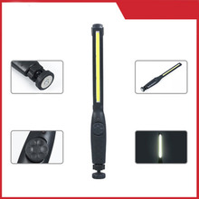 Portable COB LED Flashlight Rechargeable Adjustable LED Work Light Inspection Lamp Garage Light Hanging Torch Lamp