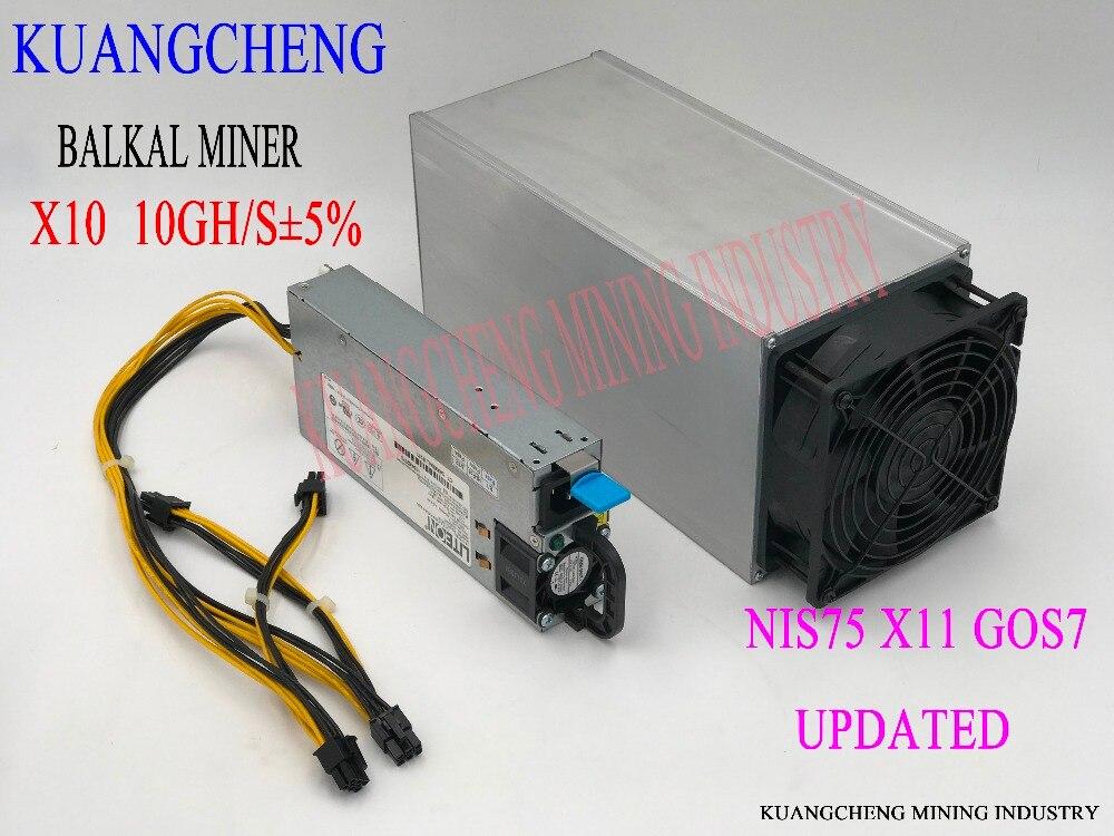 Entrega rápida BAIKAL gigante X10 minero 10GH/S ASIC apoyo X11/Quark/Qubit/miríada de Groestl /madeja/Nist5/madeja/X11Gost con PSU