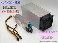 Fast delivery BAIKAL Giant  X10 Miner 10GH/S ASIC support  X11 / Quark / Qubit/Myriad-Groestl/Skein/Nist5/Skein/X11Gost With PSU