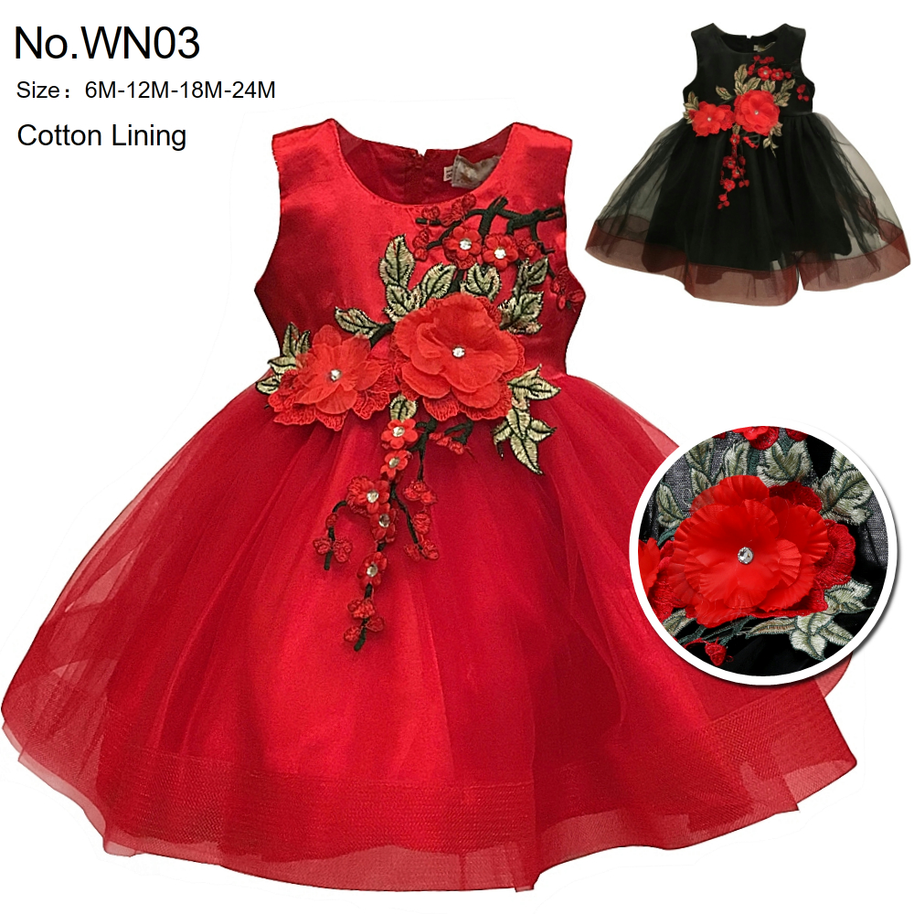 Free Shipping 3M-24M Newborns Infant Dresses 2019 Last Style Red Black Baby Dress For 1 Year Girl Birthday Lace Christening Gown