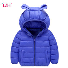 Baby Girls Jacket 2018 Autumn Winter Jackets For Boys Jacket Kids Hooded Outerwear Coats For Girls Windbreaker Children Clothes(China)