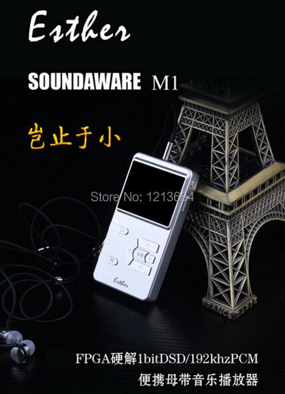 Mp3-player Intellektuell Soundaware M1 Esther Fpga Dekodierung 1bit Dsd/192 Khz Dsd/pcm Tragbare Musik-player Unterhaltungselektronik