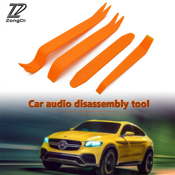 ZD 4pcs Car Styling Audio Door Removal Tool Stickers For Alfa Romeo 159 BMW E46 E39 E36 E90 Audi A3 A6 C5 A4 B6 B8 Accessories image