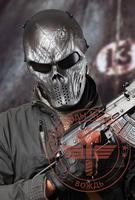 Taktik Maskeleri Açık Askeri Wargame Paintball Balaclava Tam Yüz Airsoft Kafatası Maskeleri Avcılık Capacete Spor Pu Maskes