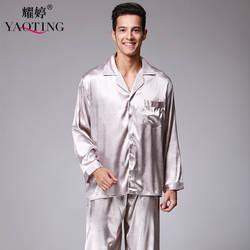 Мужские шелковые длинные штаны с длинным рукавом, пижамный комплект с классическим карманом на пуговицах и отложным воротником с принтом