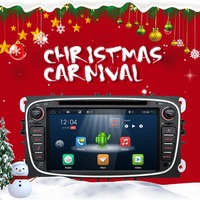 Black Siliver Two Din 7 Inch Android 7 1 Car DVD Player For FORD Mondeo S