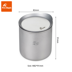 Image 2 - 火メープル高級チタンカップ屋外キャンプマグ軽量茶器フィルター 168 グラム 260 ミリリットル FMP STM