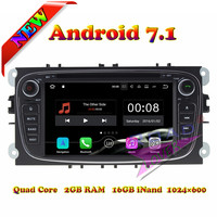 Wanusual 2G 16GB Android 7 1 Quad Core Car Multimedia DVD Player Radio For Ford Focus