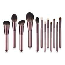 12 шт набор кистей для макияжа шампанского с деревянной ручкой