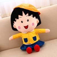 Производители оптовой сакура момоко держать подушку куклы плюшевые игрушки куклы подарок на день рождения для детей