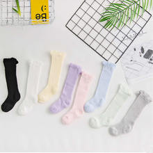Kid Socks Newborn Toddler Leg Warmers Sock for Girls Cute Infantile Summer Mesh Breathable Baby Boy Socks Knee High Long Sock
