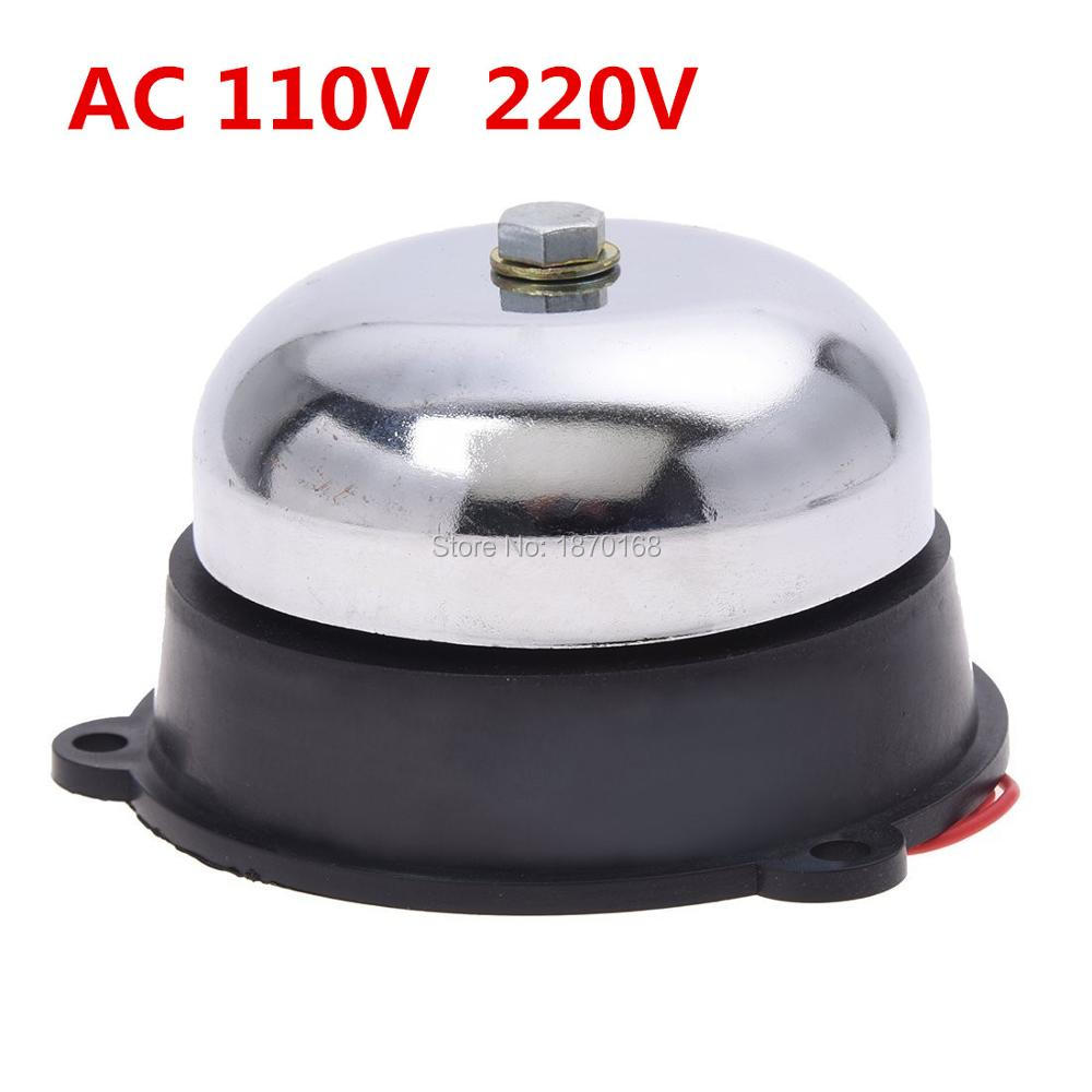 UC4-75 AC 110V AC 220V School Factory Fire Alarm Safety Electric Bell 75mm