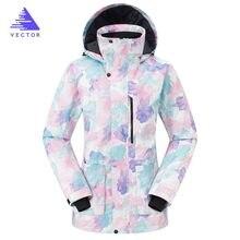 Лыжная куртка очень теплая Женская Длинная зимняя одежда для сноуборда с капюшоном толстое пальто Одежда для кемпинга, снега, катания на лы...
