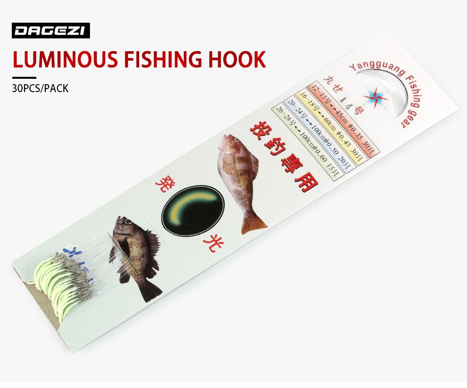 2015ใหม่30ชิ้น/แพ็คส่องสว่างตะขอตกปลา12-18 #ตะขอหนามP Escaรอกเหล็กคาร์บอนสูงตกปลาตะขอ68 6