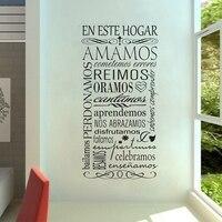 أون إستي hogar الإسبانية الفينيل ملصقات الحائط ديكور الترقين اقتبس الشارات غرفة المعيشة خلفيات ديكور المنزل