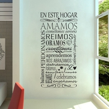 Espaol En Este Hogar De Pared Vinilo Rotulacin Sticker Cita Calcomanas Pegatinas Decoracin Del Sala Estar Dec