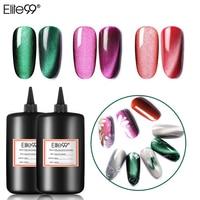 Elite99 250ML Wide Line Cat Eye Gel Polish Soak off Primer Base Top Magnetic Nail Gel Polish DIY Nail Art Manicure Gel Varnish