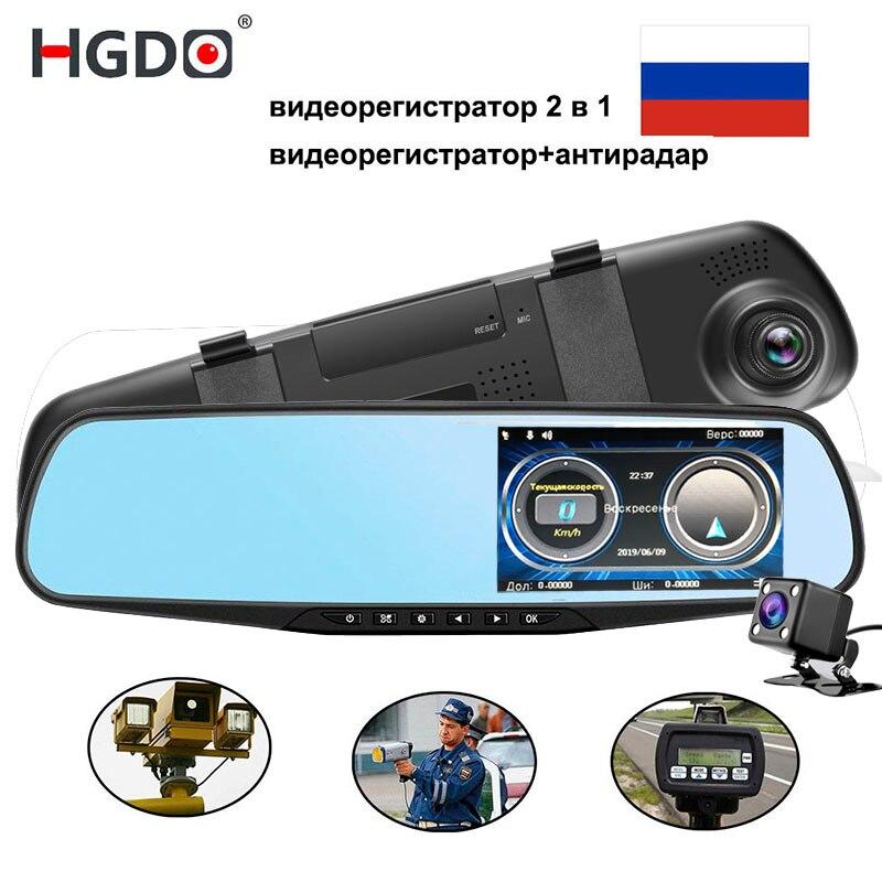 HGDO voiture Dvr détecteur de Radar rétroviseur caméra FHD 1080P Dashcam Speedcam autoregistrars enregistreur vidéo avec anti-radar