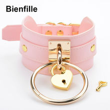 Sexy Women Pastel Goth Handmade Lockable Gold Heart Choker Necklace With Big O Round Collar Two Layer PU Leather Chocker Girls