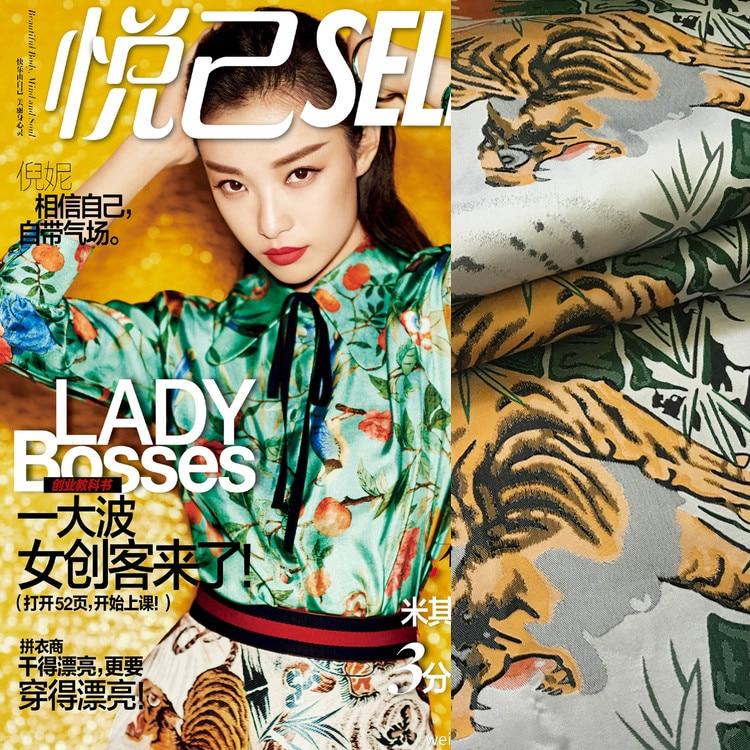 ¡Envío gratis! Tiger jacquard posicionamiento moda tela crujiente - Artes, artesanía y costura