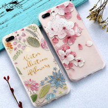 Flower Patterned Case For iPhone 6 6s 7 Plus Cover Soft Silicone Floral Protect Cover For iPhone 7 7 Plus Phone Cases