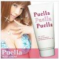 Puella Cream Breast Enlargement Bust Massage Lotions / Bust Cream 100g