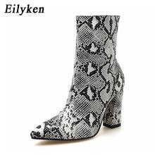 Eilyken女性ジッパーブーツスネークプリントアンクルブーツスクエアヒールファッションポインテッドセクシーな靴2020新チェルシーブーツ
