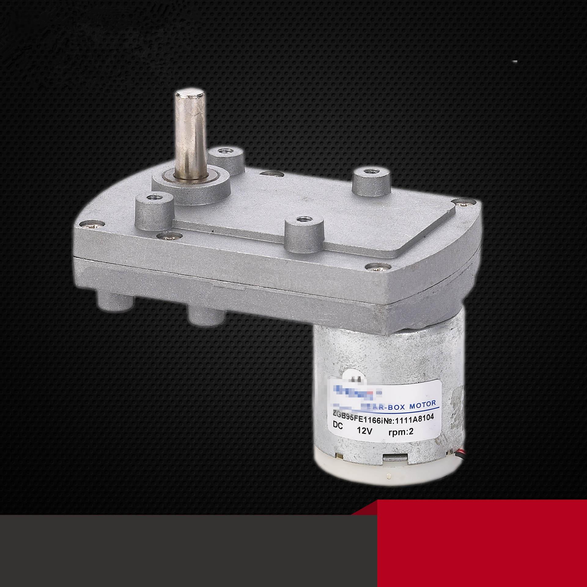 ZGB95FE 12V 24V Permanent Magnet DC Gear Motor Output Shaft Misalignment 2RPM-8RPM zgb60fm g dc 24v 70rpm 8mm shaft diameter permanent magnet geared motor
