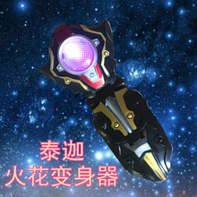 Ultraman Taro Tiga summons with colorful lights and action music, childrens favorite superman toy