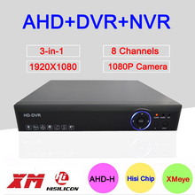 Metal Case Hisilion Sensor Blue-Ray Three in One DVR 8 Channel 8CH 1080P/720P/960H  AHD-H Coaxial NVR DVR Free Shipping