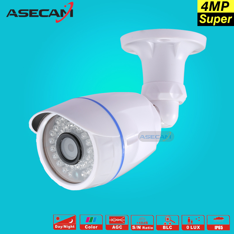 New 4MP HD security camera White plastic Bullet CCTV Day/night Surveillance AHD Camera Waterproof 36led infrared zea afs011 600tvl hd cctv surveillance camera w 36 ir led white pal