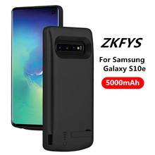 Large Capacity 5000mAh Portable Ultra Thin Fast Charger Battery Cover For Samsung Galaxy S10e Back Clip Battery Charging Case цена и фото