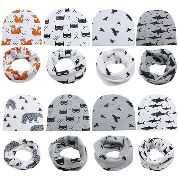 Baby Boy's Printed Cotton Hat 3