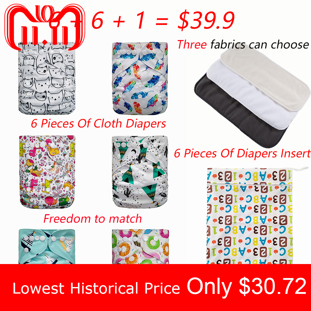 Goodbum Baby Cloth Diapers Baby Nappies Mixed Suit Combination 6 Pieces Of Cloth Diapers + 6 Pieces Of Diapers Insert +A Bag