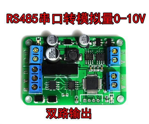 Livraison Gratuite! RS485 RS232 série à analogique 0-10 V double sortie MODBUS signal source émetteur MODule capteur