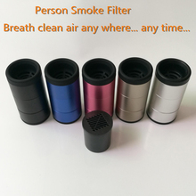 Portable Filter Smoke for Cigarette and Cigar Odor Reused Air Cleaners Breath Clean