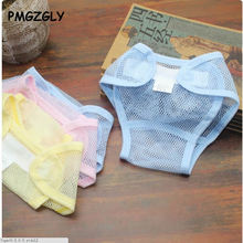 1Pc Summer Breathable Nappies Reusable Adjustable Infant Diapers Unisex Baby Washable Grid Soft Cover Nappy Cloth Nappy Changing