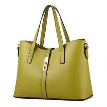 High Quality PU Women Handbag Office Lady Shoulder Bag Lock Cusual Crossbody Messenger Green недорого