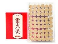54 pcs enlarged 60: 1 10 years Chen Ai column fire moxibustion massage moxa grass
